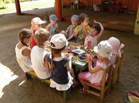 детский сад №1051