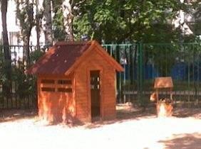 московский детский сад 1051